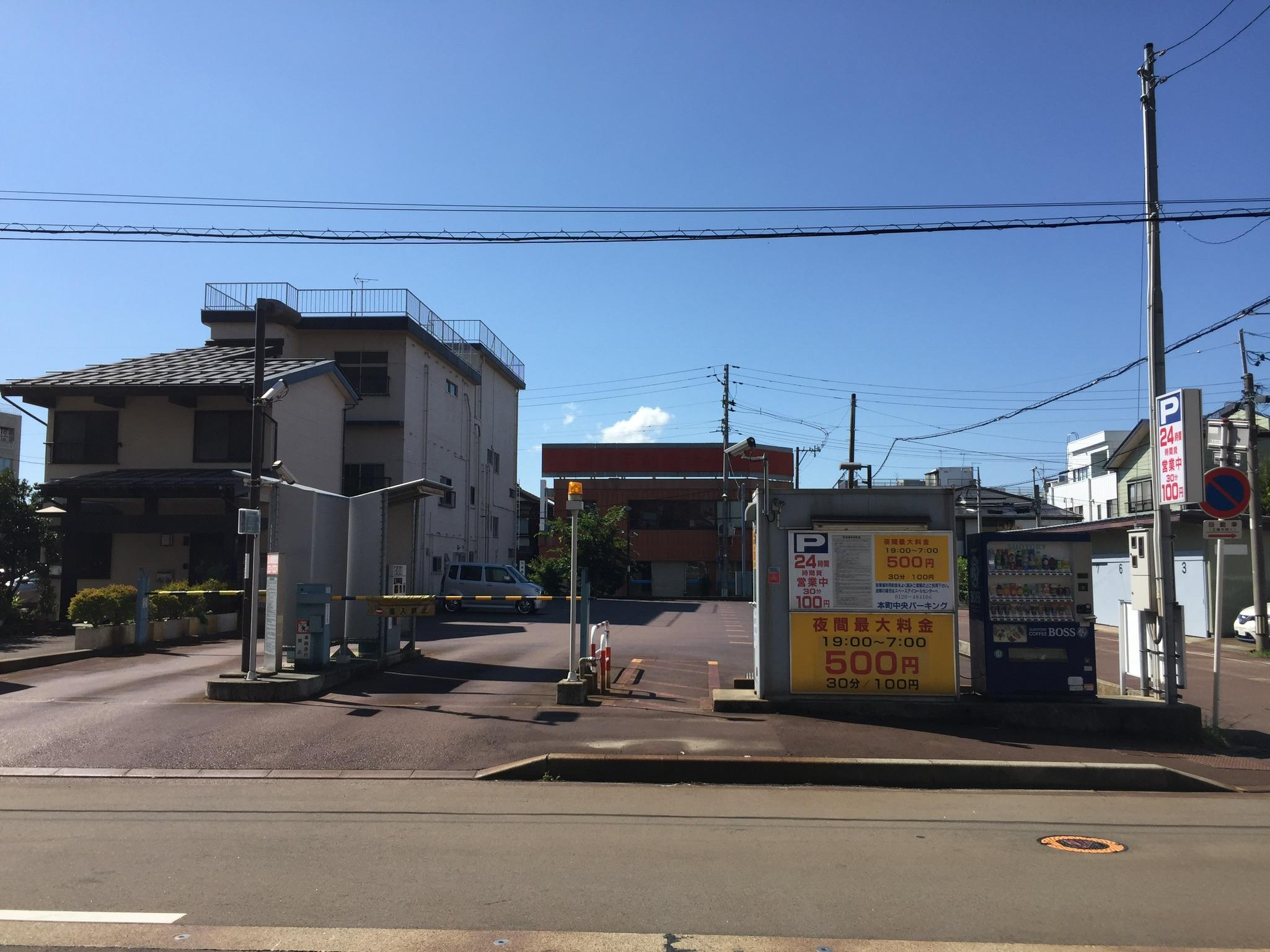 【駐車場】本町中央パーキング