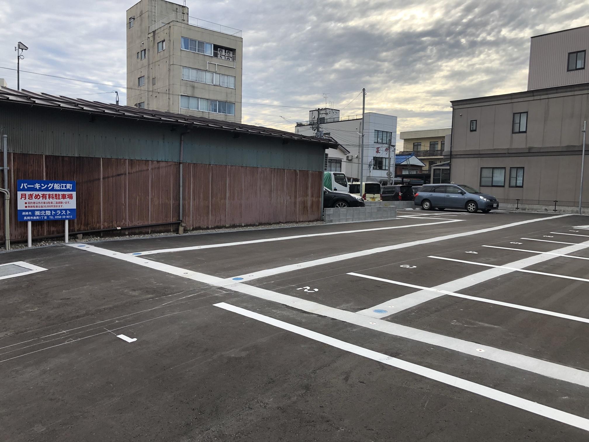 【駐車場】パーキング船江町